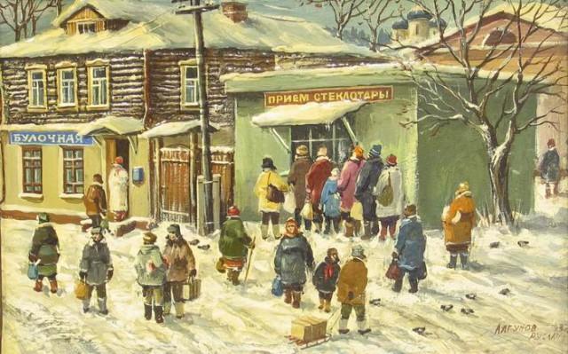 Про советскую стеклотару и цены на неё