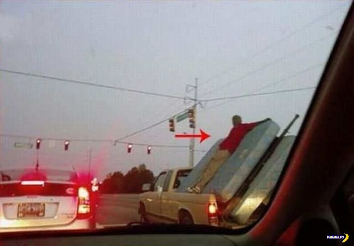 Техника безопасности?