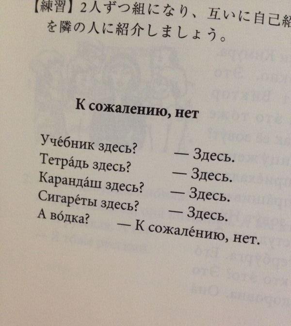Анекдоты дня 23.01.2014