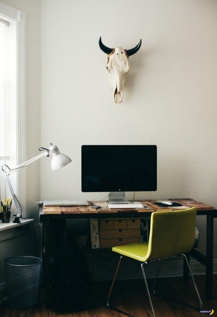 Домашние офисы