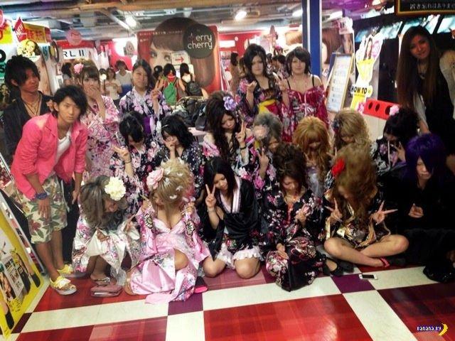 Япония запускает новый тренд!