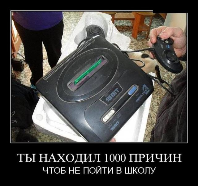 Демотиваторы - 136