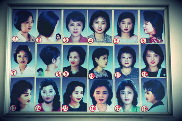 28 причесок для корейцев