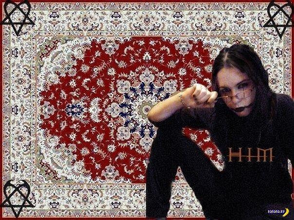 Страх и ненависть в социальных сетях - 138 - Демоны