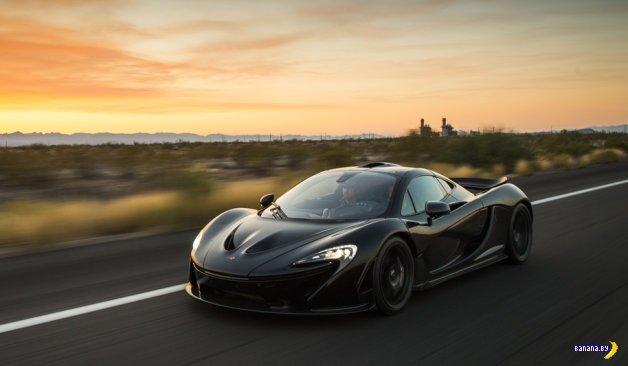 McLaren выпустит P15