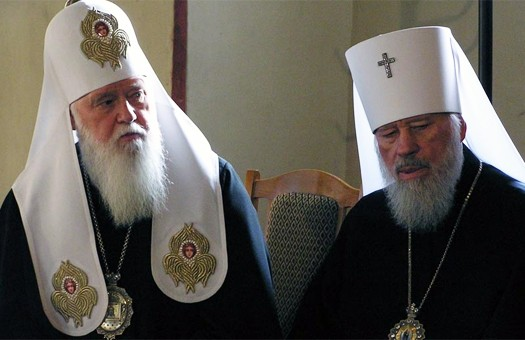 УПЦ усомнилась в подлинности «Даров волхвов»