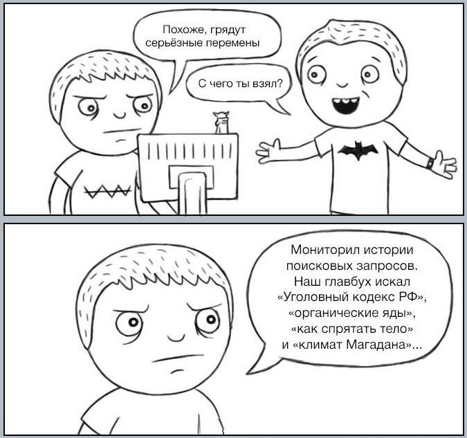 Анекдоты дня 28.01.2014