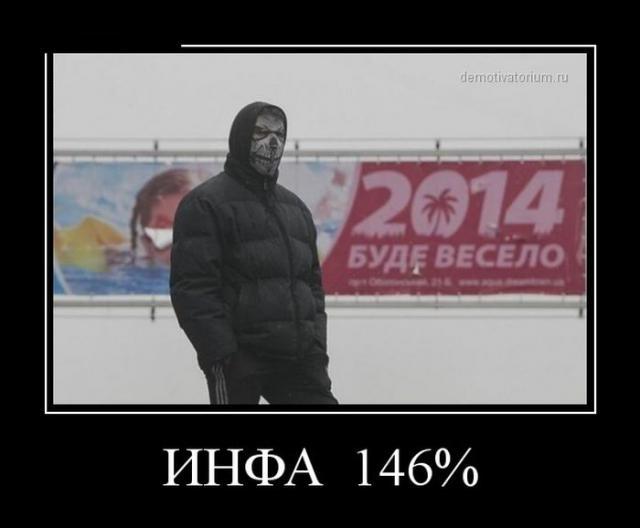 Демотиваторы - 137