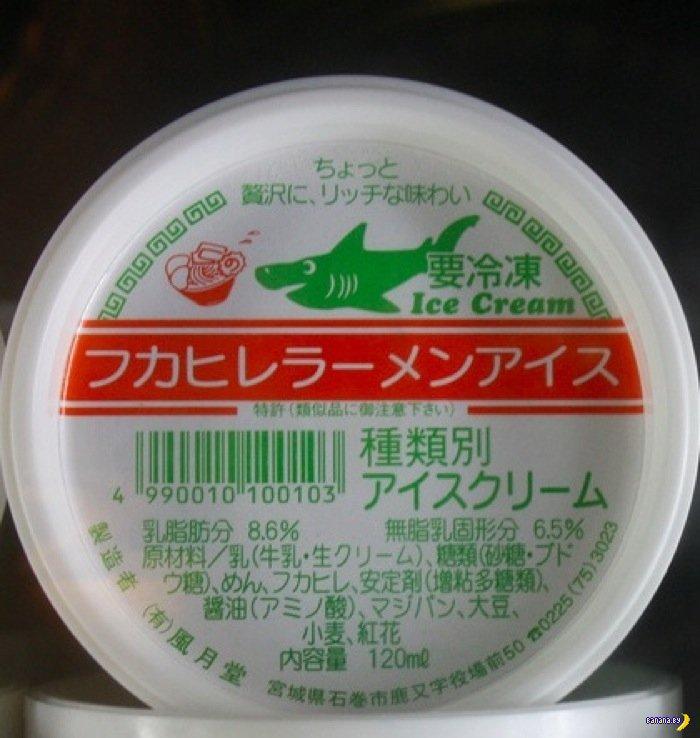 Странное и невероятное японское мороженое
