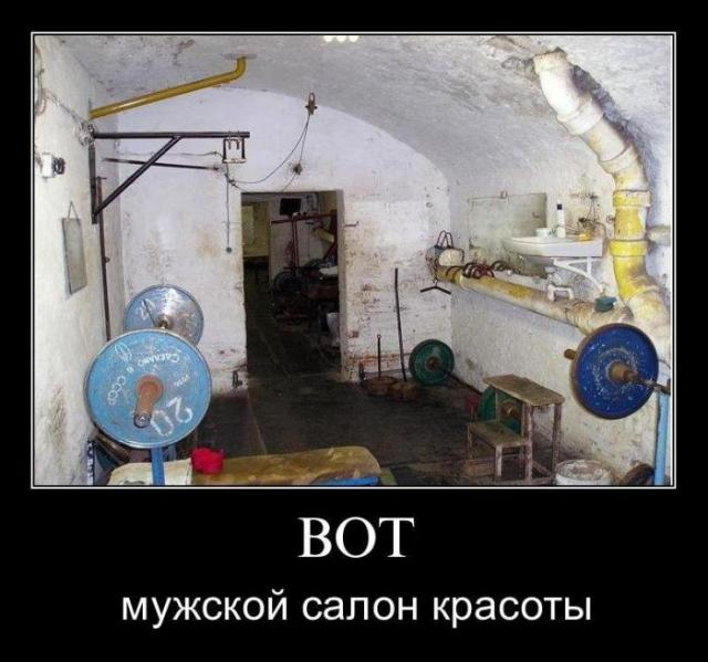Демотиваторы - 138
