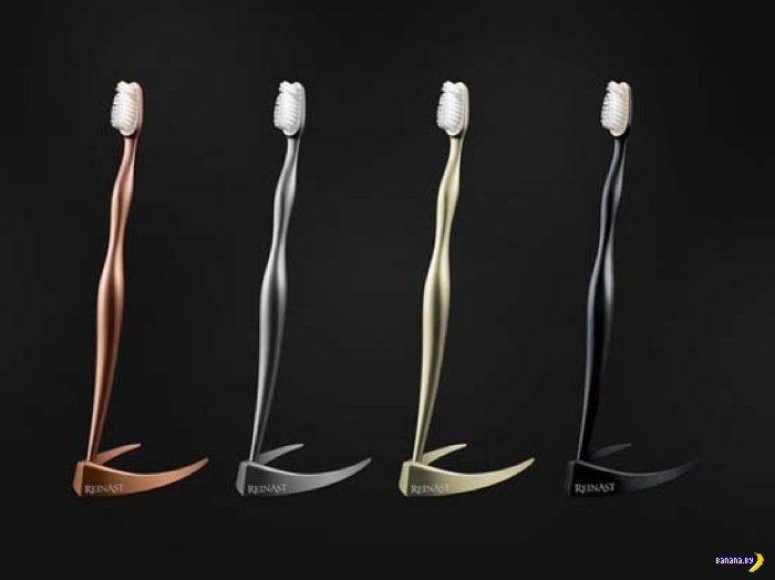 Самая дорогая зубная щетка в мире