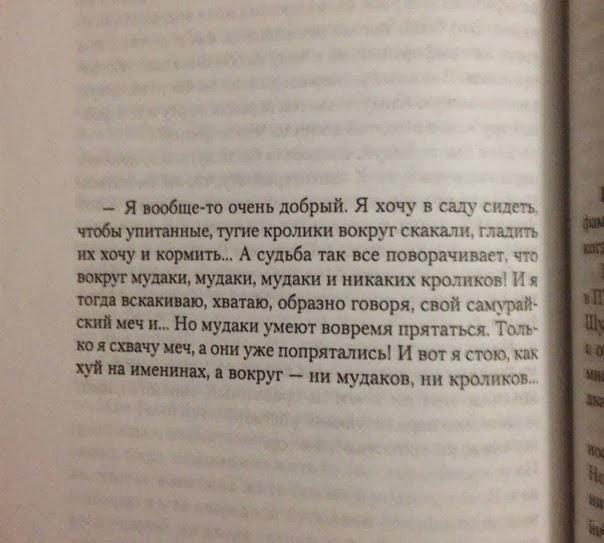 Анекдоты дня 31.01.2014