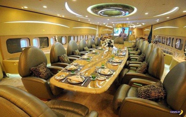 Золотой самолет