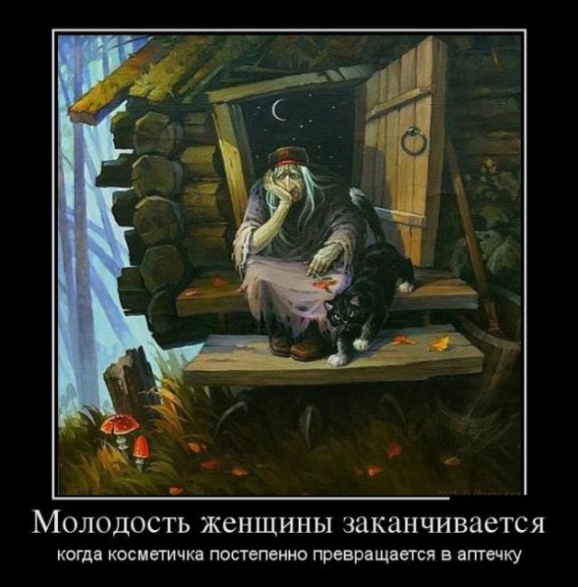 Демотиваторы - 140