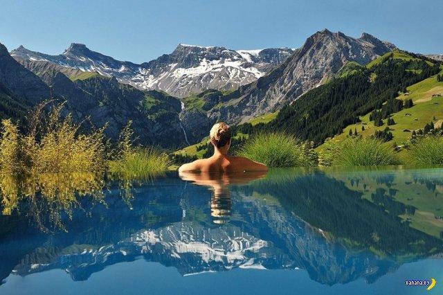 Странная страна Швейцария