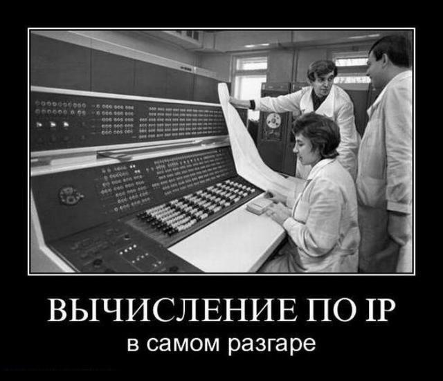 Демотиваторы - 141