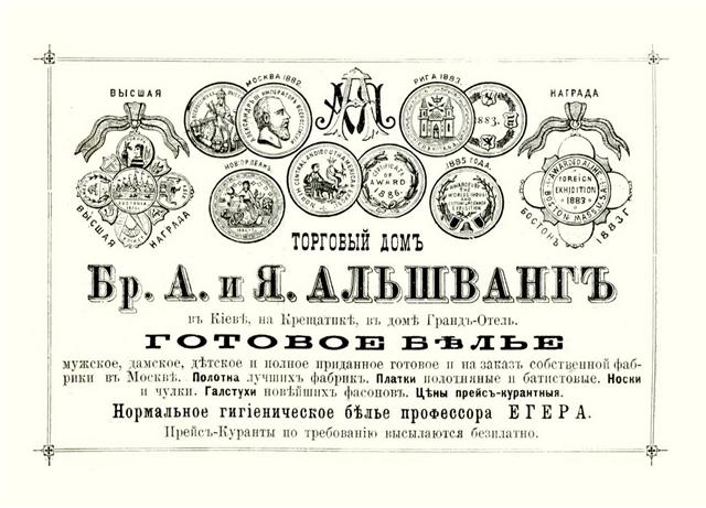 �������� ������� 1890 ����