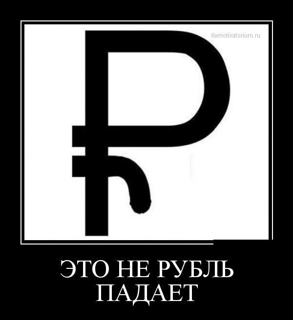 Демотиваторы - 143