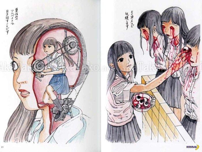 Минутка японского творчества