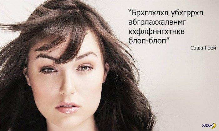 Анекдоты дня 07.02.2014