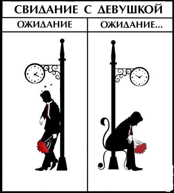 Комиксы и рожи - 31