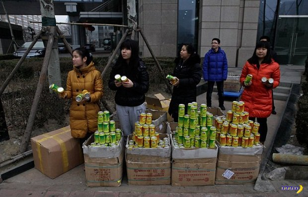 В Пекине продают свежий воздух в банках