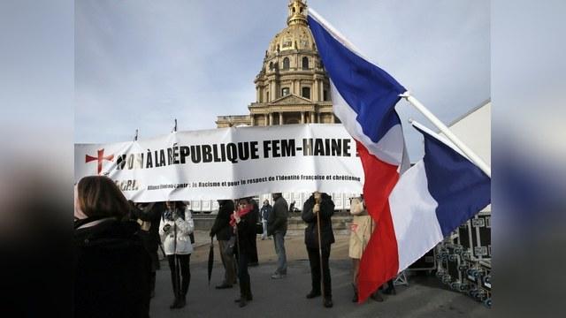 Парижане потребовали запретить FEMEN