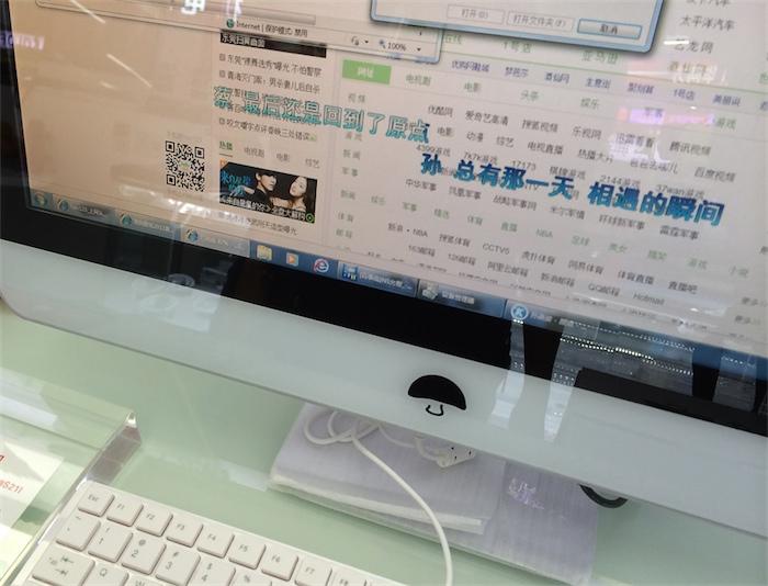 Чисто поржать - Китайская копия Apple iMac