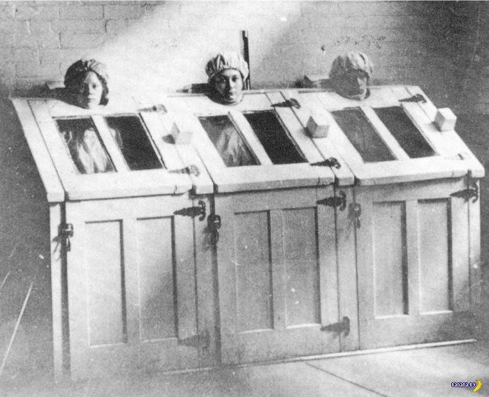 Жуткие психиатрические клиники прошлого