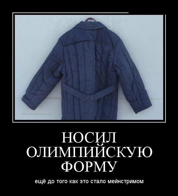 Демотиваторы - 148