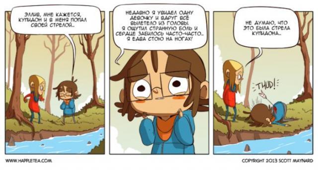ДСВ в карикатурах и комиксах