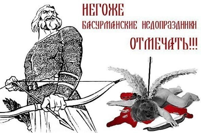 Анекдоты дня 14.02.2014