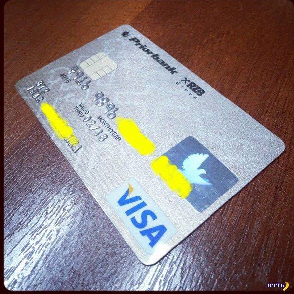 Фоточки карточки и финансовая грамотность