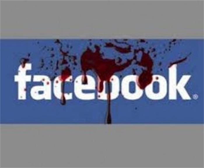 Девушку казнили за Facebook