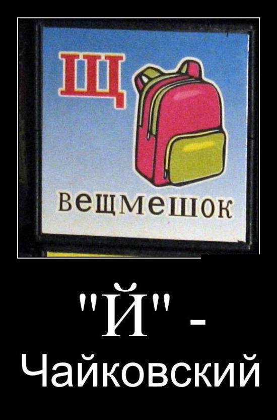 Демотиваторы - 154