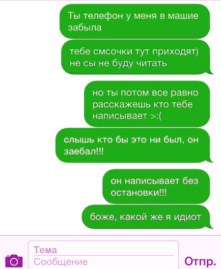 Анекдоты дня 20.02.2014