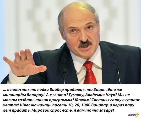 Миллиарды долларов для Беларуси!