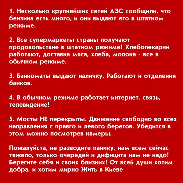 Майдан 20 февраля