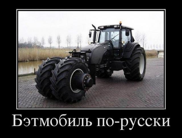 Демотиваторы - 155