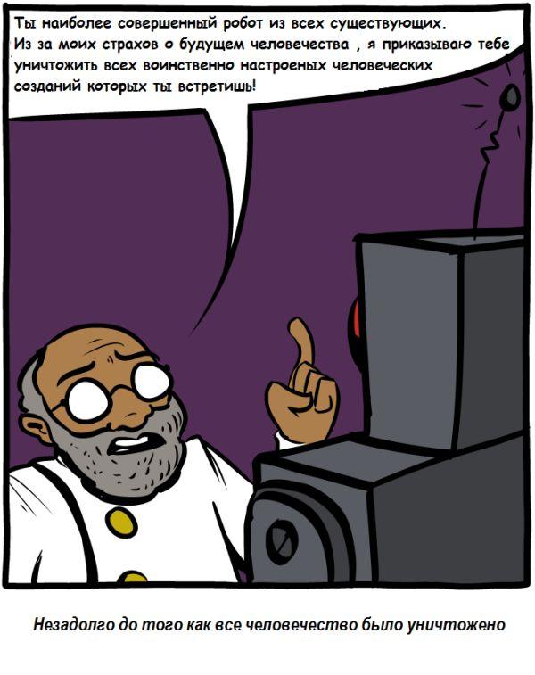 ������� � ���� - 32