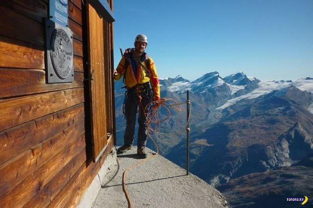 ������� �� ���� Matterhorn