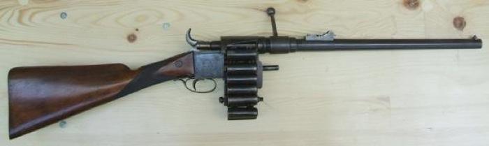 Цепное ружье