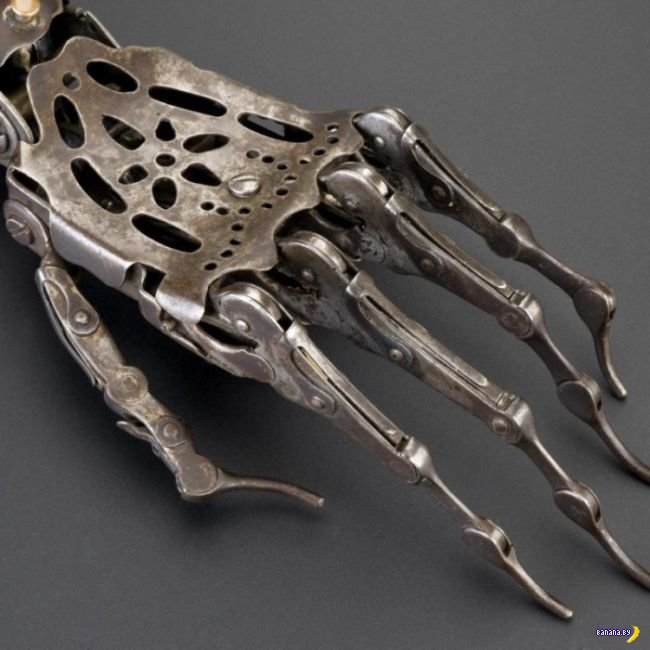 Рука киборга из 19 века?