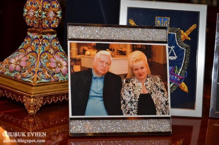 Фотографии из дома бывшего генпрокурора Украины