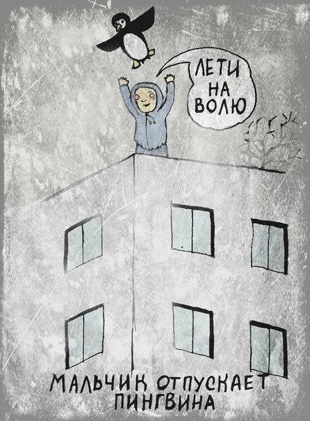 Анекдоты дня 24.02.2014