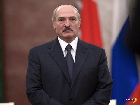Станет ли Лукашенко президентом России?