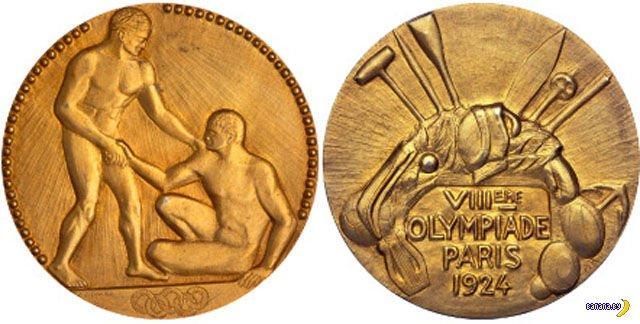 Олимпийские медали за 118 лет