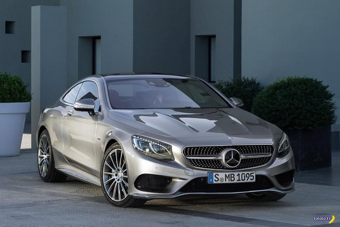 Mercedes-Benz 2015 S Class Coupe