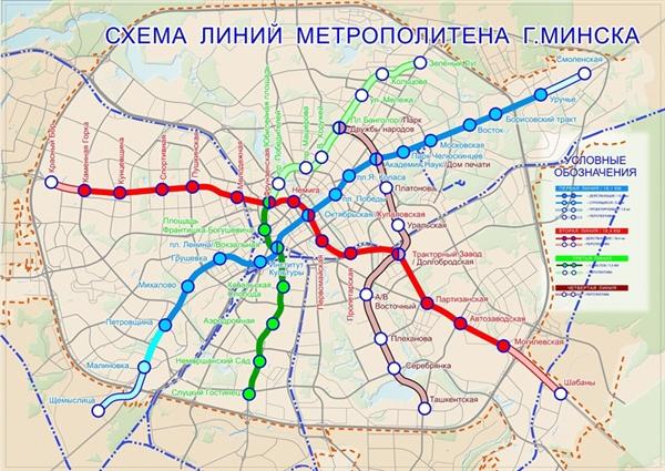 В Минске начали строить третью линию метро