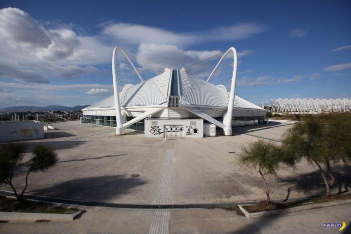 Заброшенные олимпийские объекты в Афинах